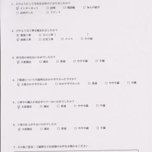 浅川学園台島津邸.jpg